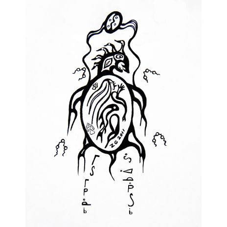 Mikinaak island pen and ink drawing by Anishinaabe Woodland artist Zhaawano Giizhik