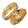 Messenger From The sky multicolor gold eagle feather wedding rings