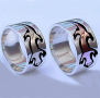 Dance of the Otter Ojibwe wedding rings